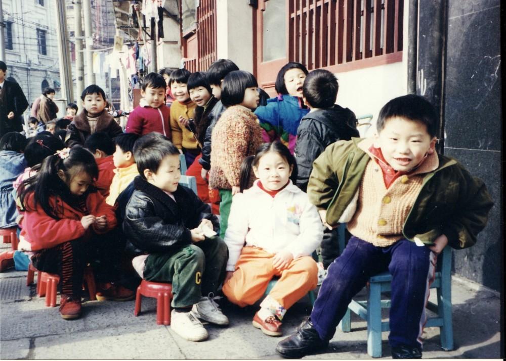 china 1992